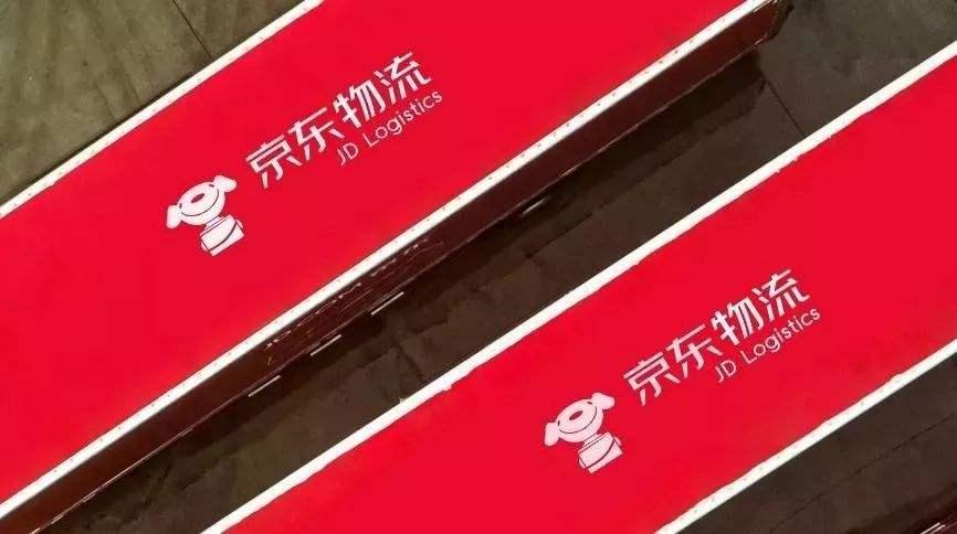 京东物流宣布提供一亿补贴帮助快递员春节团聚-快递新闻网