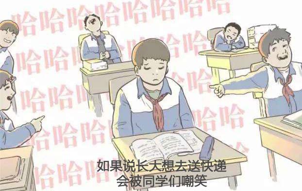 报告显示:职业歧视与恶意投诉成快递小哥工作痛点