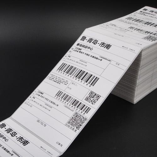 电子面单全普及快递包装可回收
