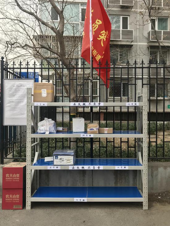北京快递外卖可进社区无接触配送