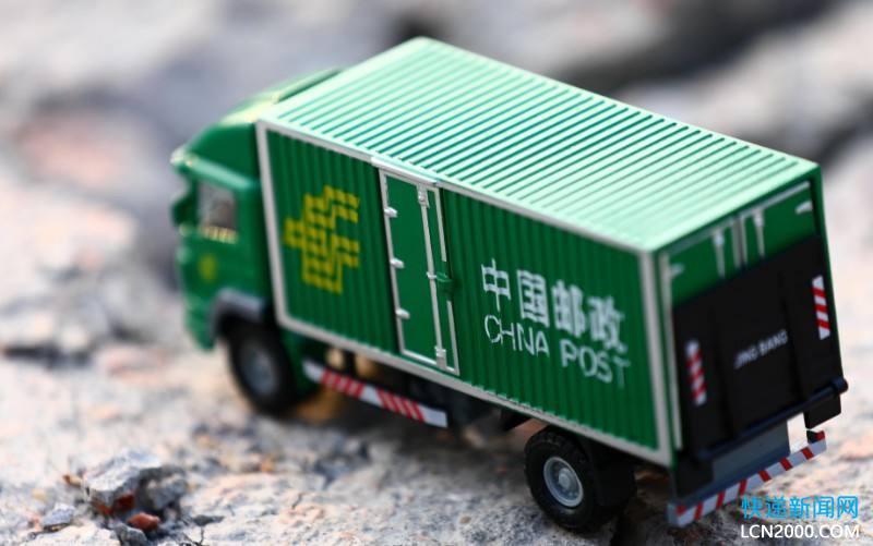 投递员出具虚假回执 中国邮政速递一分公司被法院罚20万元