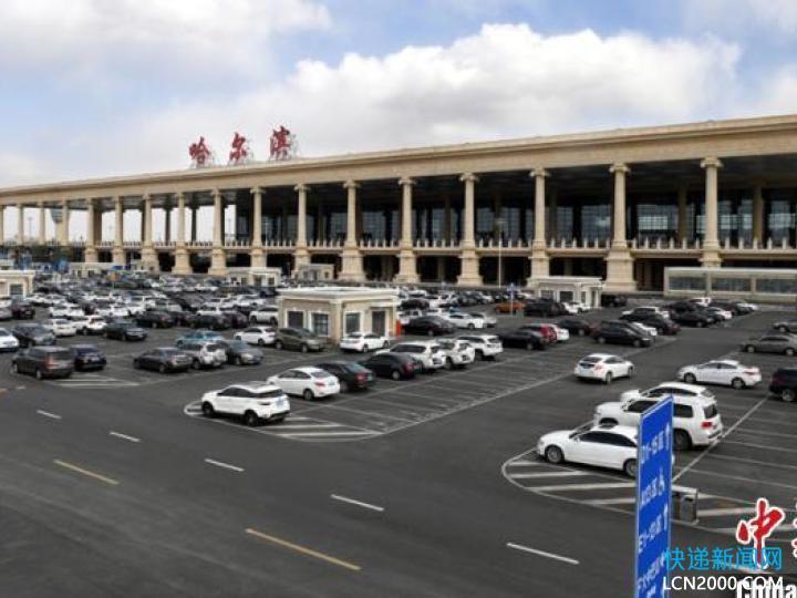 哈尔滨对俄邮政小包裹发运量居中国首位