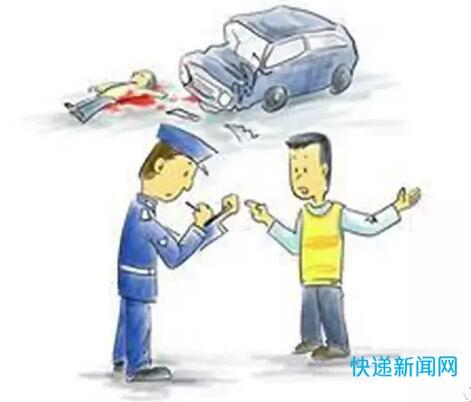 快递员送件途中发生交通事故致人损害,赔偿责任谁来承担?