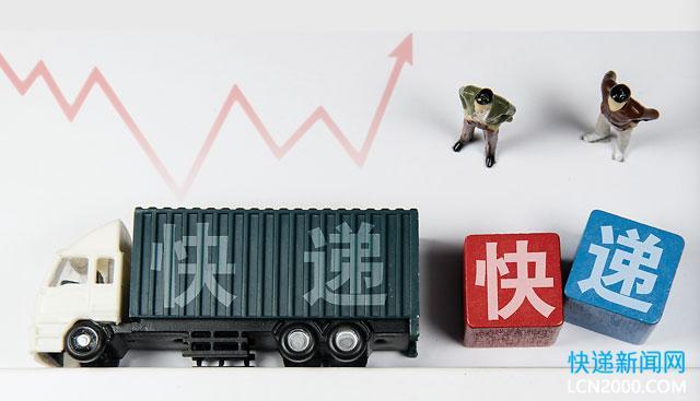 """顺丰第62架全货机入列;极兔关联公司注册资本增至2亿;京喜""""批发式""""成立7家公司"""
