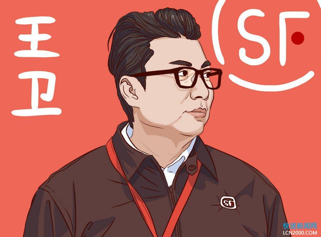 顺丰创始人王卫担任大湾区航空公司董事