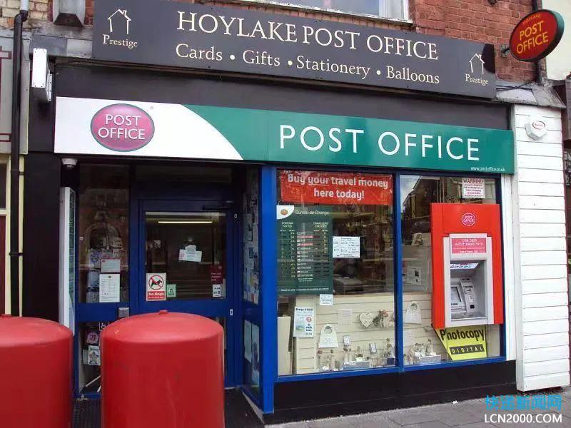 向私营快递开放!英国邮政服务格局生变
