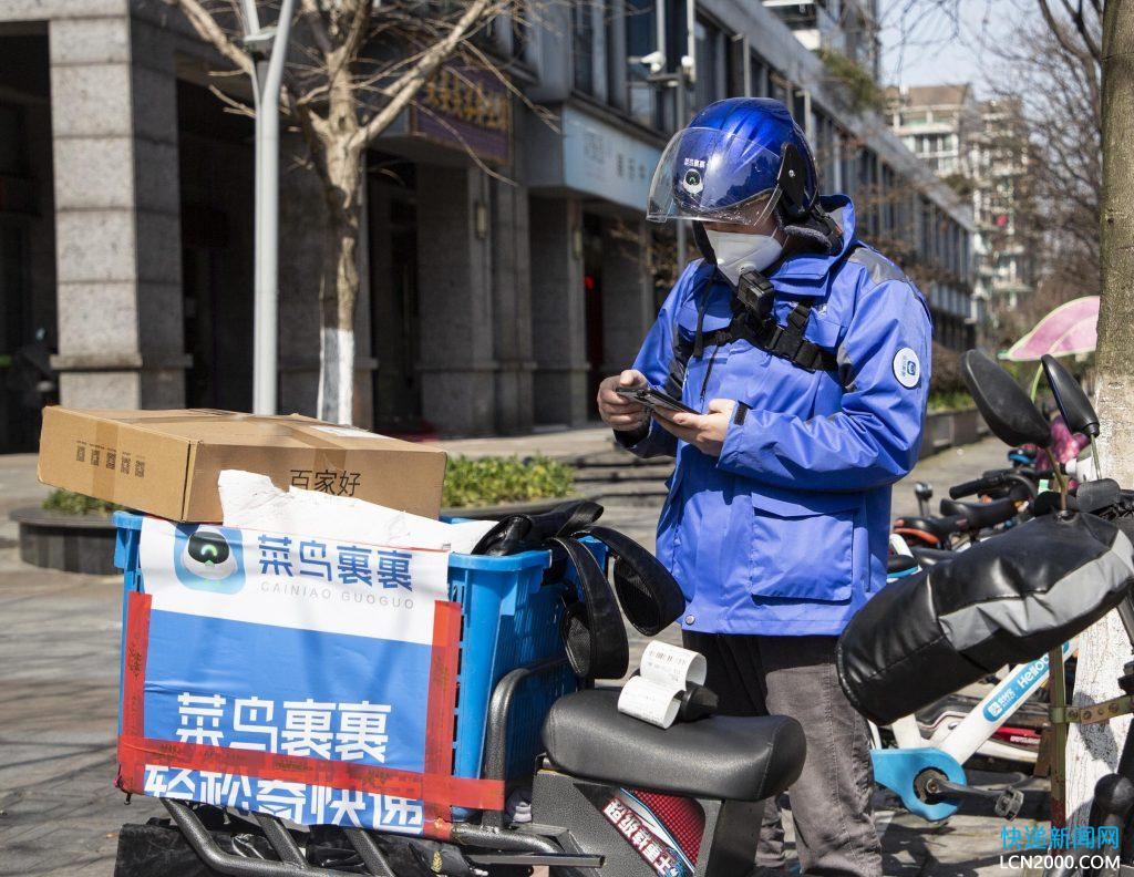 超2亿元补贴!菜鸟联动通达系200余城春节照常送