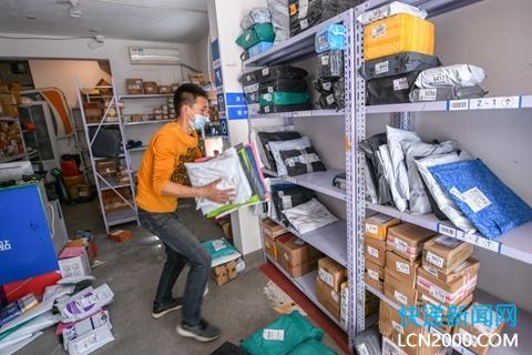 国务院发展研究中心刘培林:发展社区快递服务站是多赢之举