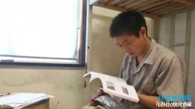 余建春:攻破世界级难题后,受邀到浙大为博士讲课的快递小哥