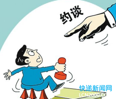 北京消防约谈京东、美团等11家快递外卖企业