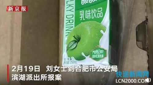在苹果官网买手机收到苹果酸奶 快递公司:正在积极调查