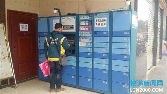 新疆将智能快件箱和邮政快递末端服务场所纳入老旧小区改造范畴