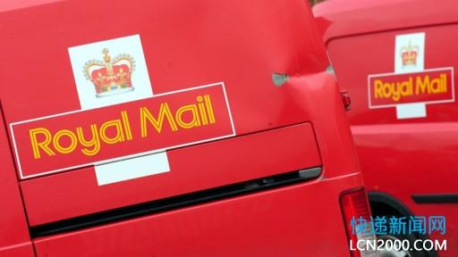 英国皇家邮政调整运费 4月1日生效