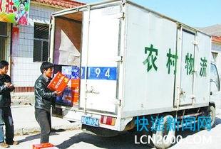 广东商务厅等八部门:鼓励推广农村物流新模式