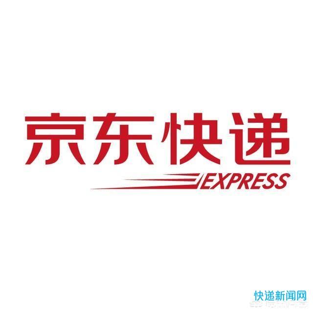 西安男子想给客户空运寄牛肉,京东快递却换成陆运导致肉变质