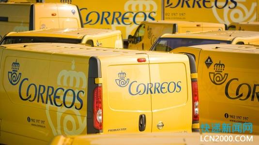 西班牙邮政一季度净利润470万欧元 业务量超700万件