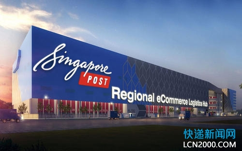 澳大利亚智能快递柜企业TZ将收购新加坡邮政旗下快递柜网络公司
