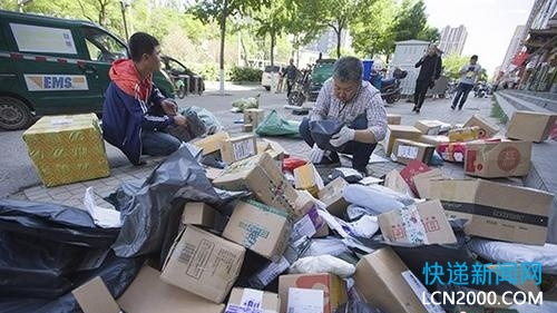 北京将开展为期3个月的快递末端投递服务专项治理