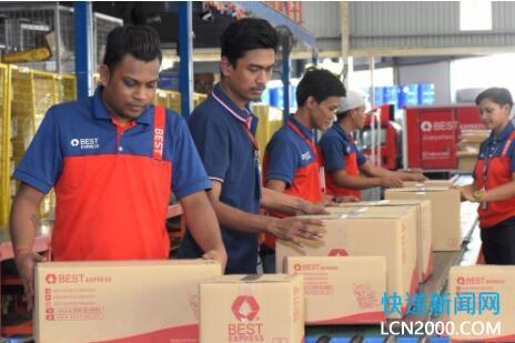 百世集团启动泰国至全球34国航空小包寄递业务