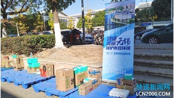 """无锡印发深化""""中国快递示范城市""""建设实施方案"""