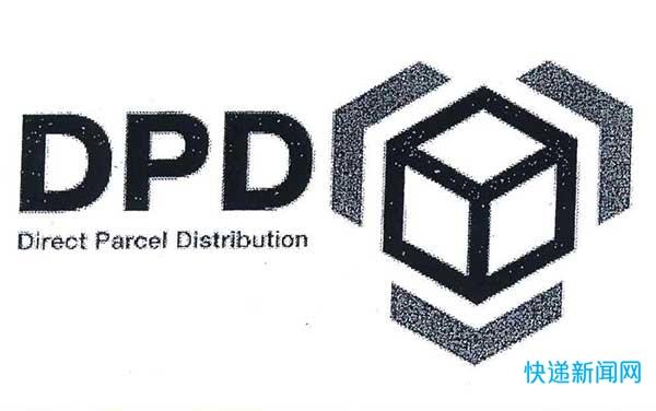 "DPD英国开展""ReLove""循环经济活动"