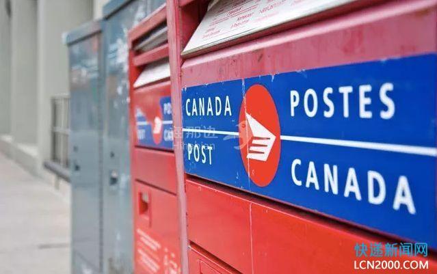 加拿大邮政2020财年税前亏损达7.79亿加元