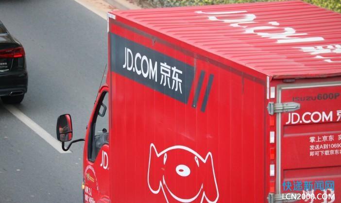 京东物流员工达26万人 一个快递员值多少钱?官方数据出炉