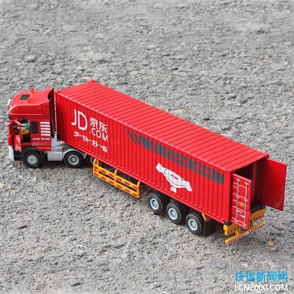 京东物流与中铁集装箱公司达成战略合作