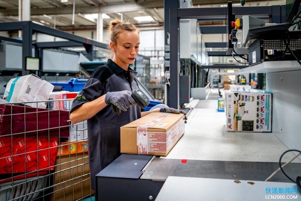 Quadient公司在法国社区市场推出智能包裹柜系统