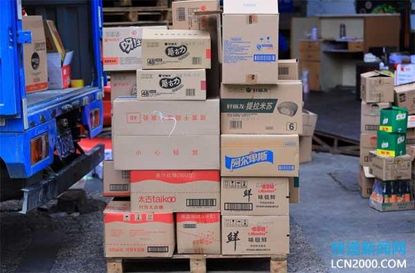 五一假期前两天全国邮政快递业共揽收4.94亿件 投递近5亿件
